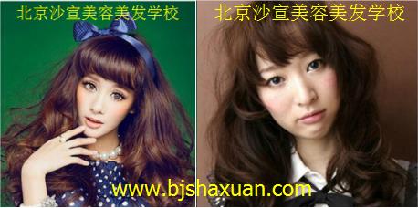 长发芭比烫发型图片 北京美容美发学校,美发学校,美发培训,美发图片