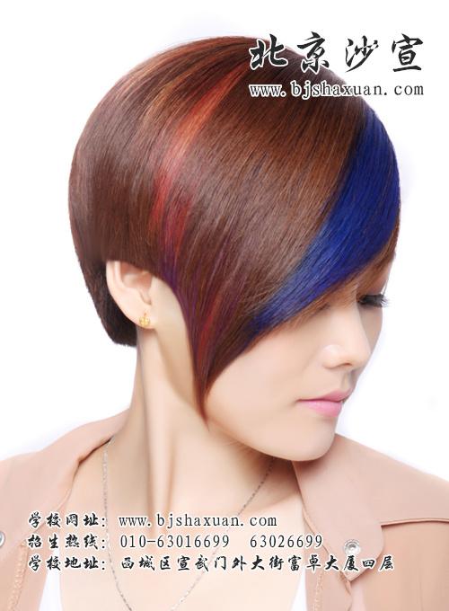 的沙宣美发发型图片图片