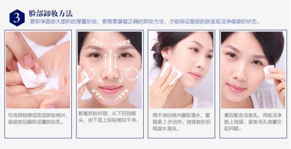 卸妆步骤   step1  按照卸妆产品的使用说明书取适量的卸妆霜,乳或者